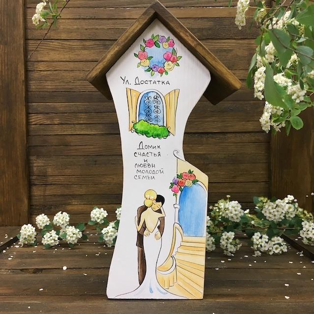 Подарки на свадьбу молодоженам спб 62